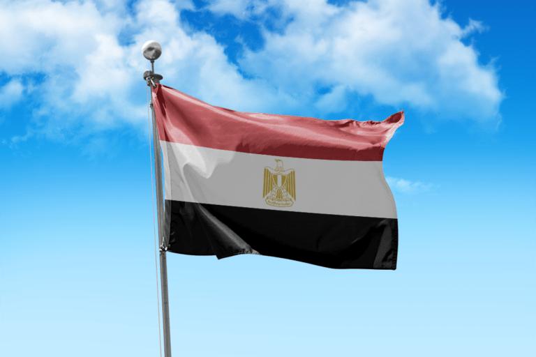 علم الجمهورية